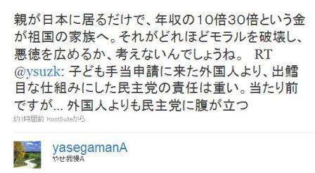 ☆sakuraraボード☆-yaseA3