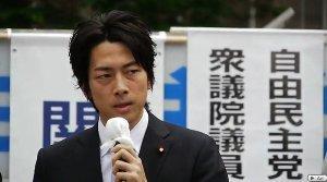 sakuraraボード-koizumi16