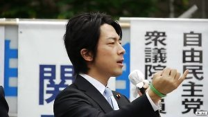 sakuraraボード-koizumi18