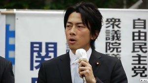 sakuraraボード-koizumi23