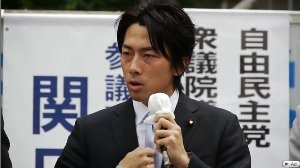 sakuraraボード-koizumi26