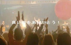 sakuraraボード-頑張れ宮崎!8