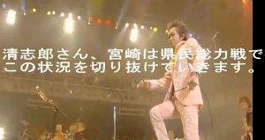 sakuraraボード-頑張れ宮崎!9