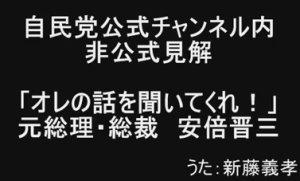 sakuraraボード-俺の1