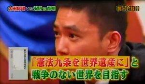 sakuraraボード-安倍さん3