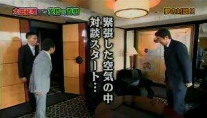 sakuraraボード-安倍さん4