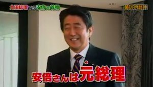 sakuraraボード-安倍さん6