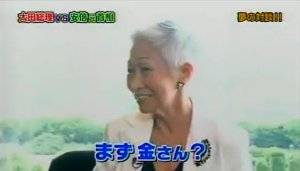 sakuraraボード-安倍さん7