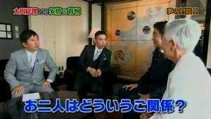 sakuraraボード-安倍さん8