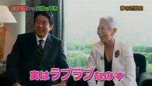 sakuraraボード-安倍さん9