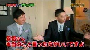 sakuraraボード-安倍さん10