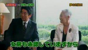 sakuraraボード-安倍さん12