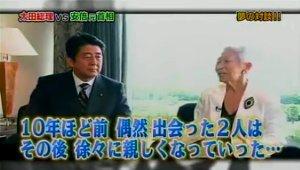 sakuraraボード-安倍さん14