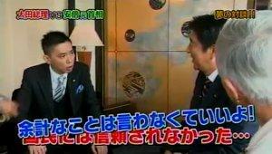 sakuraraボード-安倍さん17