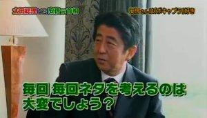 sakuraraボード-安倍さん24