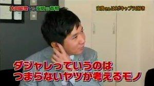 sakuraraボード-安倍さん26