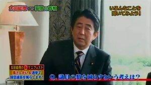 sakuraraボード-安倍さん35