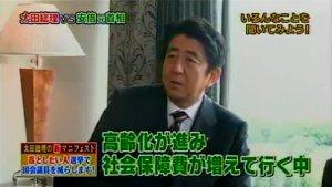 sakuraraボード-安倍さん36