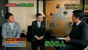 sakuraraボード-安倍さん39