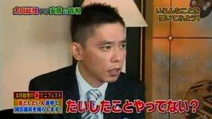 sakuraraボード-安倍さん44