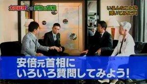 sakuraraボード-安倍さん46
