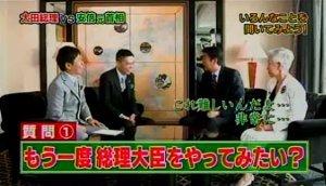 sakuraraボード-安倍さん48