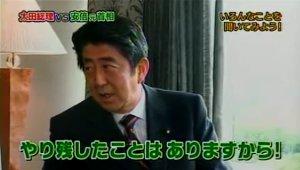 sakuraraボード-安倍さん49