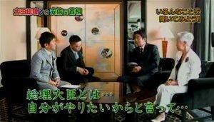 sakuraraボード-安倍さん50