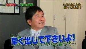 sakuraraボード-安倍さん51