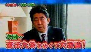 sakuraraボード-安倍さん52