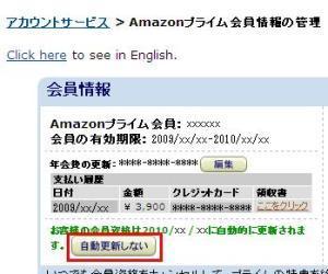 sakuraraボード-amazon