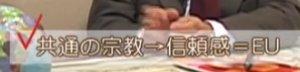 sakuraraボード-異見自在5