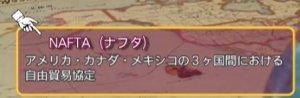 sakuraraボード-異見自在8