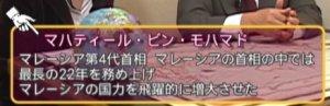 sakuraraボード-異見自在10
