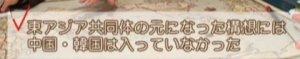 sakuraraボード-異見自在12