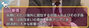 sakuraraボード-異見自在13