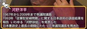 sakuraraボード-異見自在15