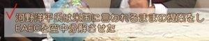 sakuraraボード-異見自在16