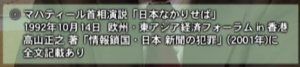 sakuraraボード-異見自在17