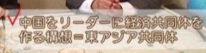 sakuraraボード-異見自在18