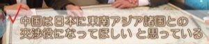 sakuraraボード-異見自在20