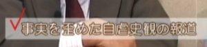 sakuraraボード-異見自在24