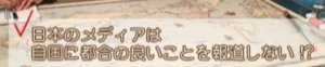 sakuraraボード-異見自在25