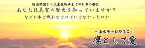 sakuraraボード-凛として愛1