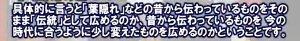 sakuraraボード-若者の手紙5