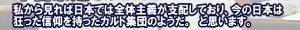 sakuraraボード-若者の手紙17