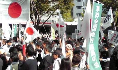 sakuraraボード-10.2渋谷3