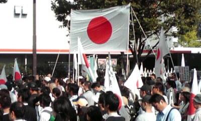 sakuraraボード-10.2渋谷5
