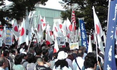sakuraraボード-10.2渋谷6