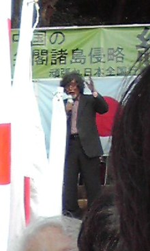 sakuraraボード-10.16黄文雄さん